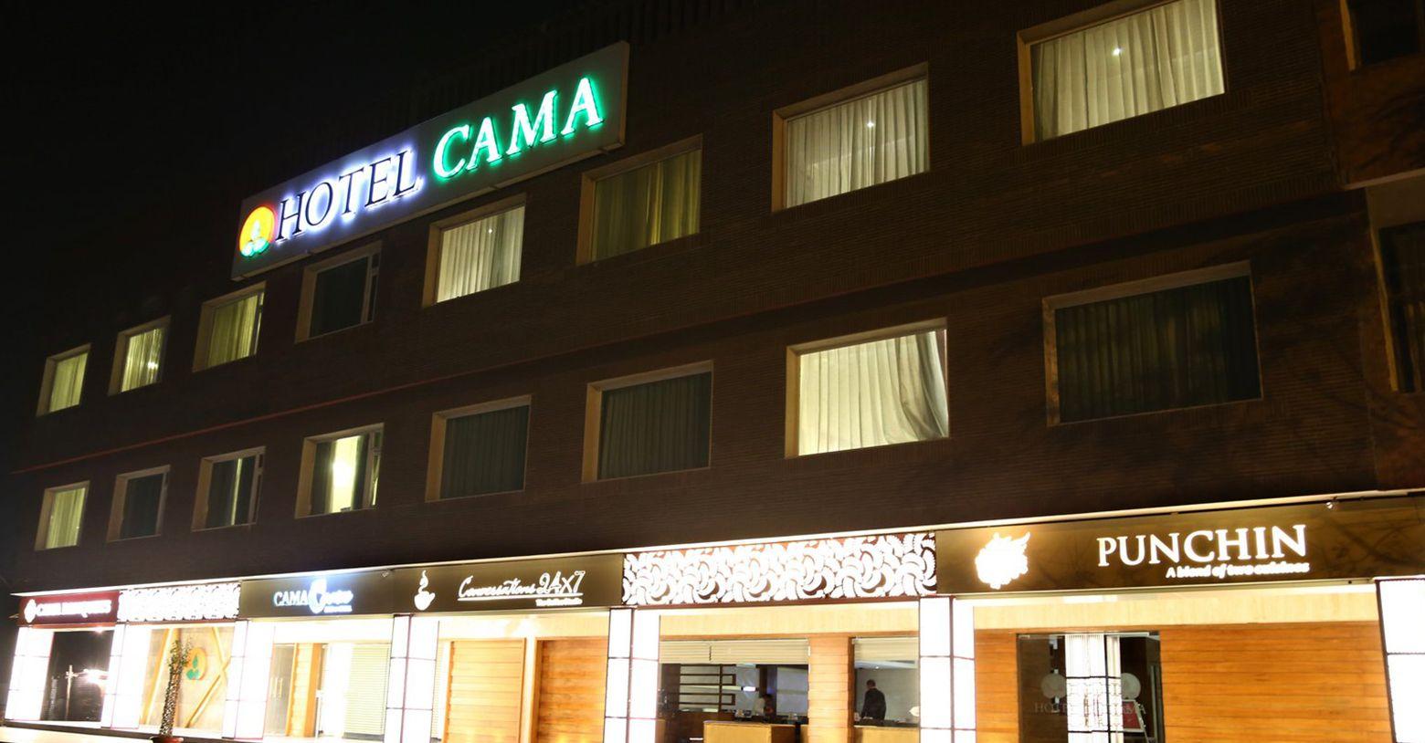 Hotel Cama   Hotel in Mohali near Chandigarh, Punjab, India